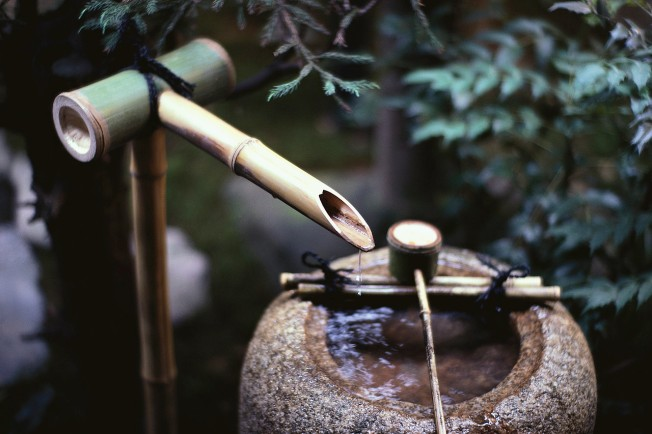 Japanese Tsukubai Fountain