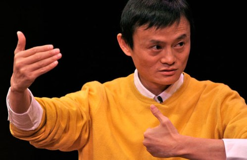 Jack Ma, Alibaba founder and philanthropist